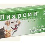 Лиарсин для собак: инструкция по применению, цена, отзывы