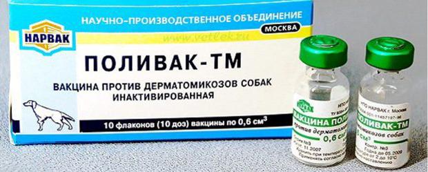 Вакцина Поливак ТМ
