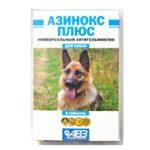 Азинокс плюс для собак: инструкция, состав и применение