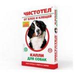 Капли чистотел для собак: описание и инструкция