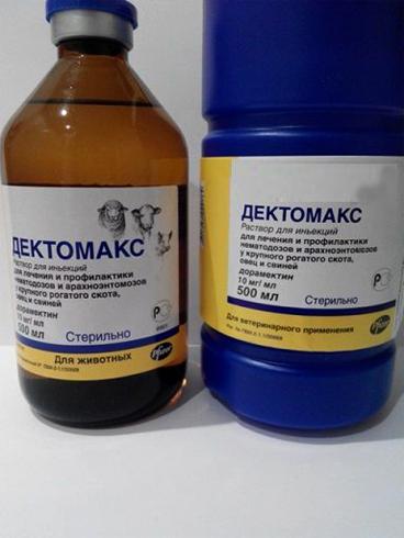 Дектомакс - 500 мл