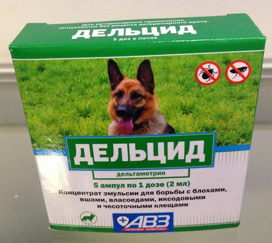 препараты от глистов у собак рейтинг