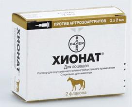 германский препарат от паразитов