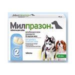 Милпразон для собак — описание и инструкция по применению