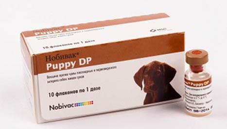 Нобивак Puppy