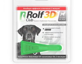 Рольф клуб 3д капли для собак