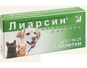 Лиарсин для собак инструкция