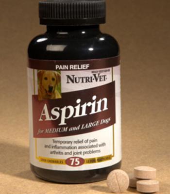 Собачий аспирин