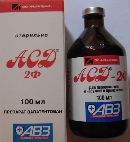 Асд фракция 2 - 100 мл.