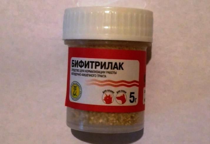 Бифитрилак - 5 грам