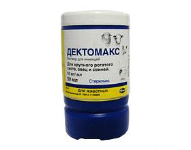 Дектомакс для собак