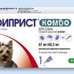 Фиприст для собак: инструкция, отзывы, цена