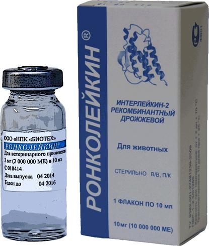 Флакон препарат