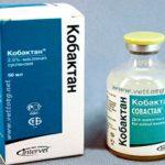 Антибиотик Кобактан для собак: описание, инструкция и применение