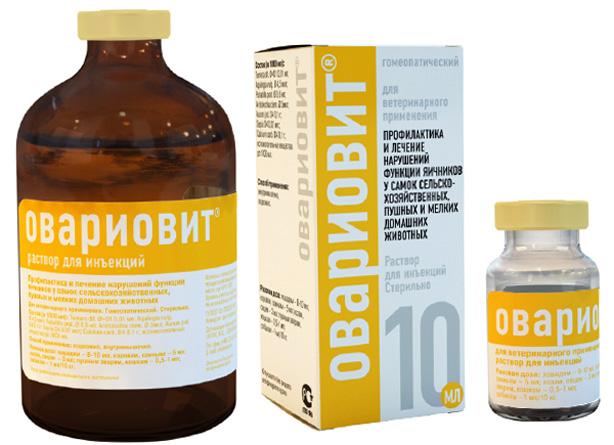 Овариовит 10