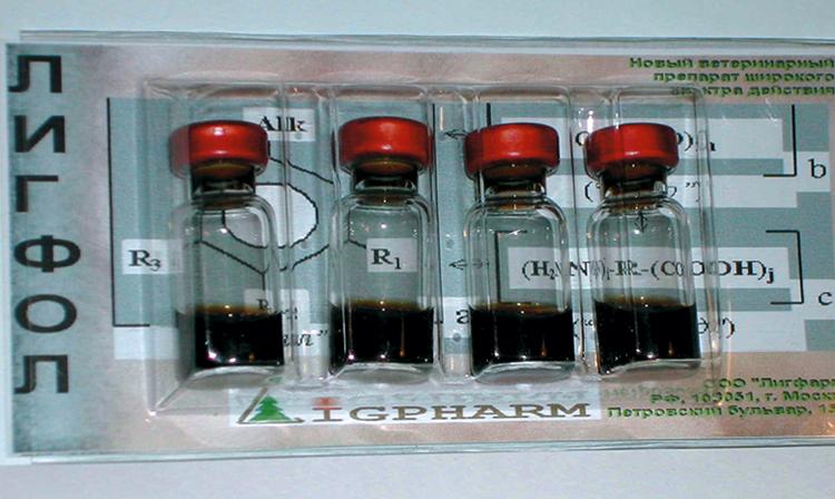 Препарат лигфол