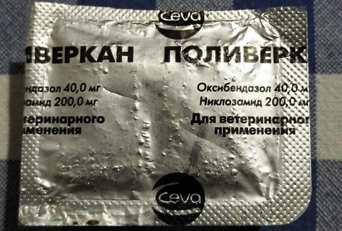 Препарат Поливеркан