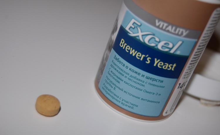 Таблетка с витаминами