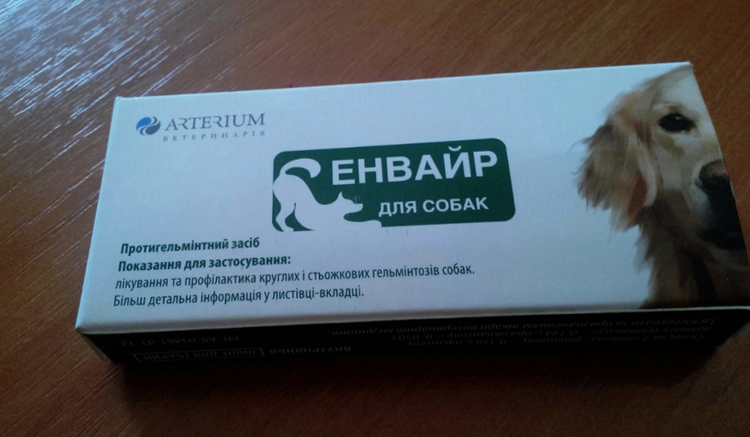 Упаковка таблеток Энвайр