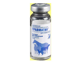 Травматин
