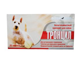 Тронцил для собак