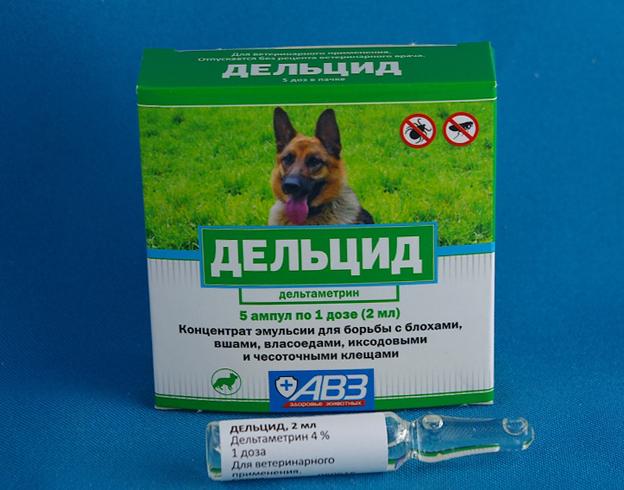 Упаковка дельцида