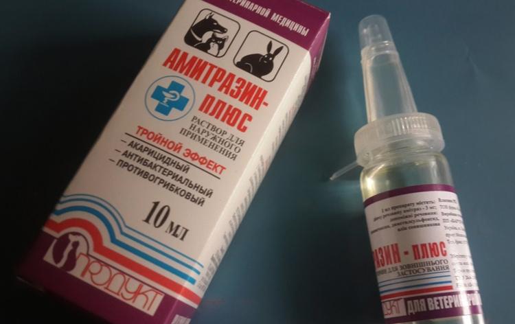 Амитразин - 10 мл.